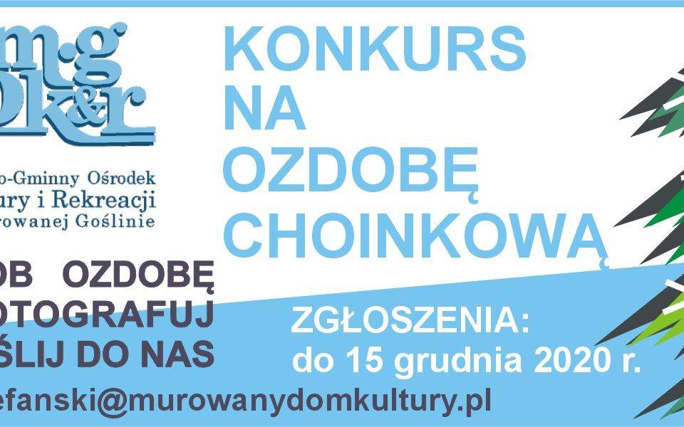 plakat ozdoba choinkowa
