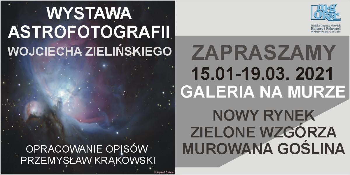 Banner WYSTAWY ASTROFOTOGRAFII